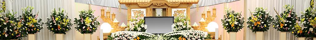 「お葬式」と言う言葉を聞いたとき、どのようなイメージが思い浮かぶでしょうか?